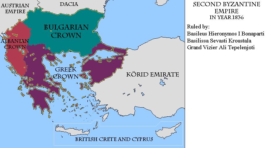 Вторая Византийская Империя.png