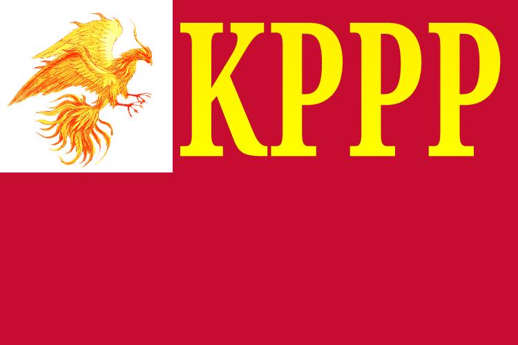 Конфедерация российских регулируемых республик.png
