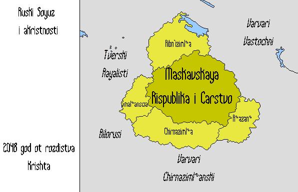 Московская Республика и Царство.png