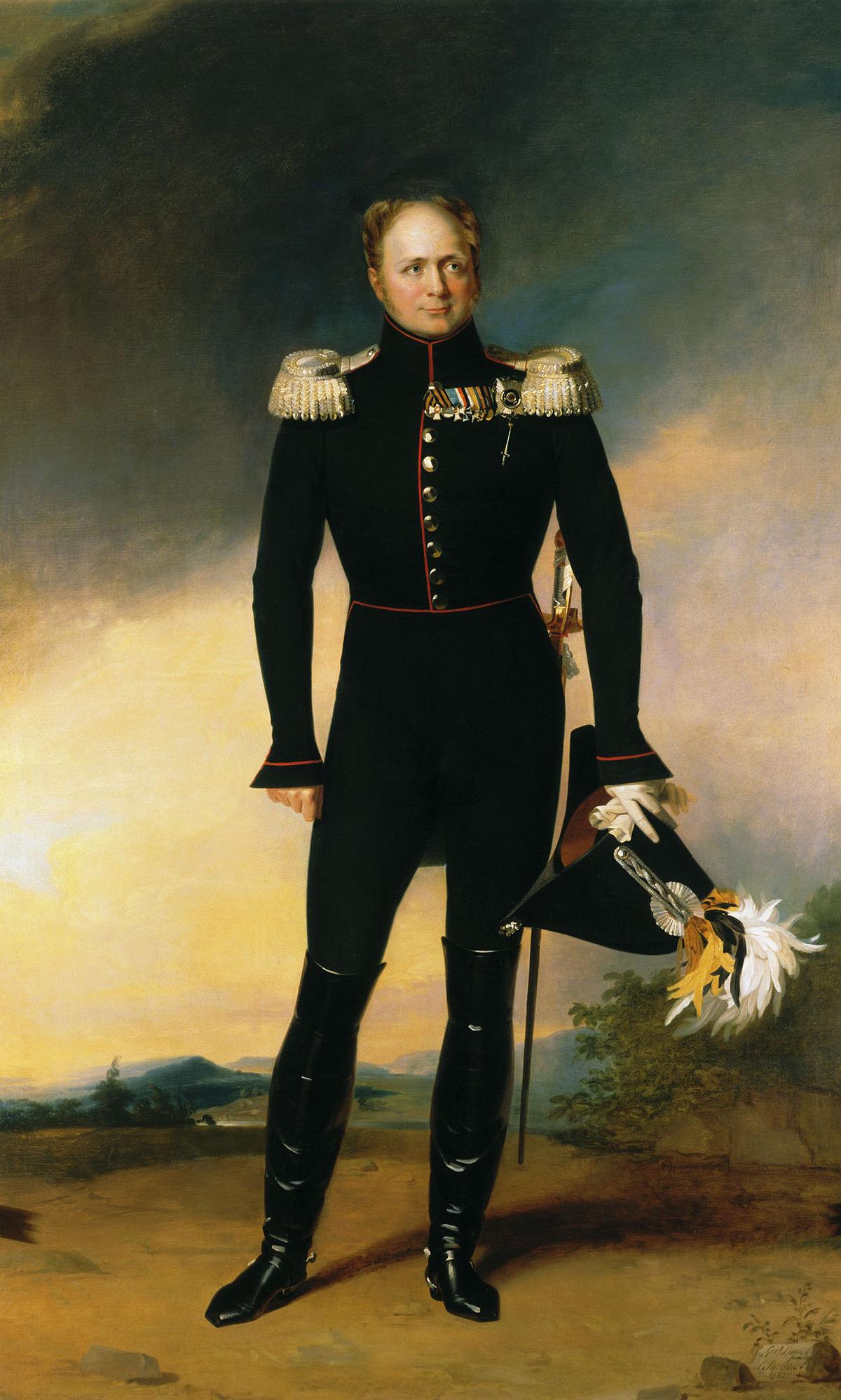 1200px-Alexander_I_of_Russia_by_G.Dawe_(1826,_Peterhof).jpg