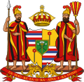 120px-Royal_Coat_of_Arms_of_the_Kingdom_of_Hawaii.svg.png
