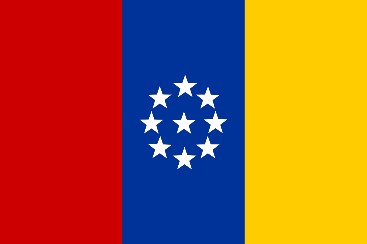 1280px-Flag_of_United_States_of_New_Granada.svg.png