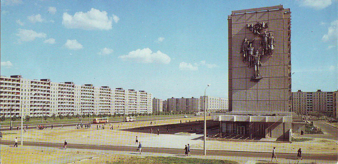 1280px-Minsk-Rokossovskogo-1980-1a.jpg