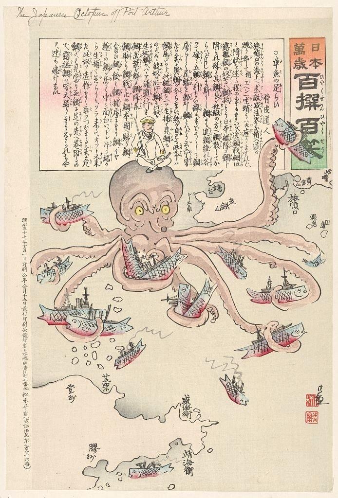 1906-1907 East Asia 2.jpg