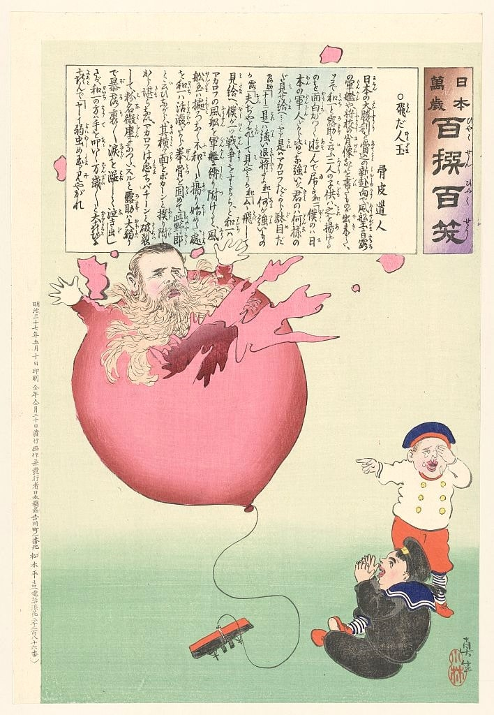 1906-1907 East Asia 3.jpg