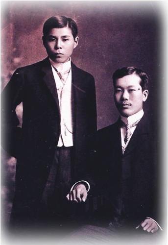 1906 Part 2 of 2 - Phan Boi Chau va Cuong De.jpg