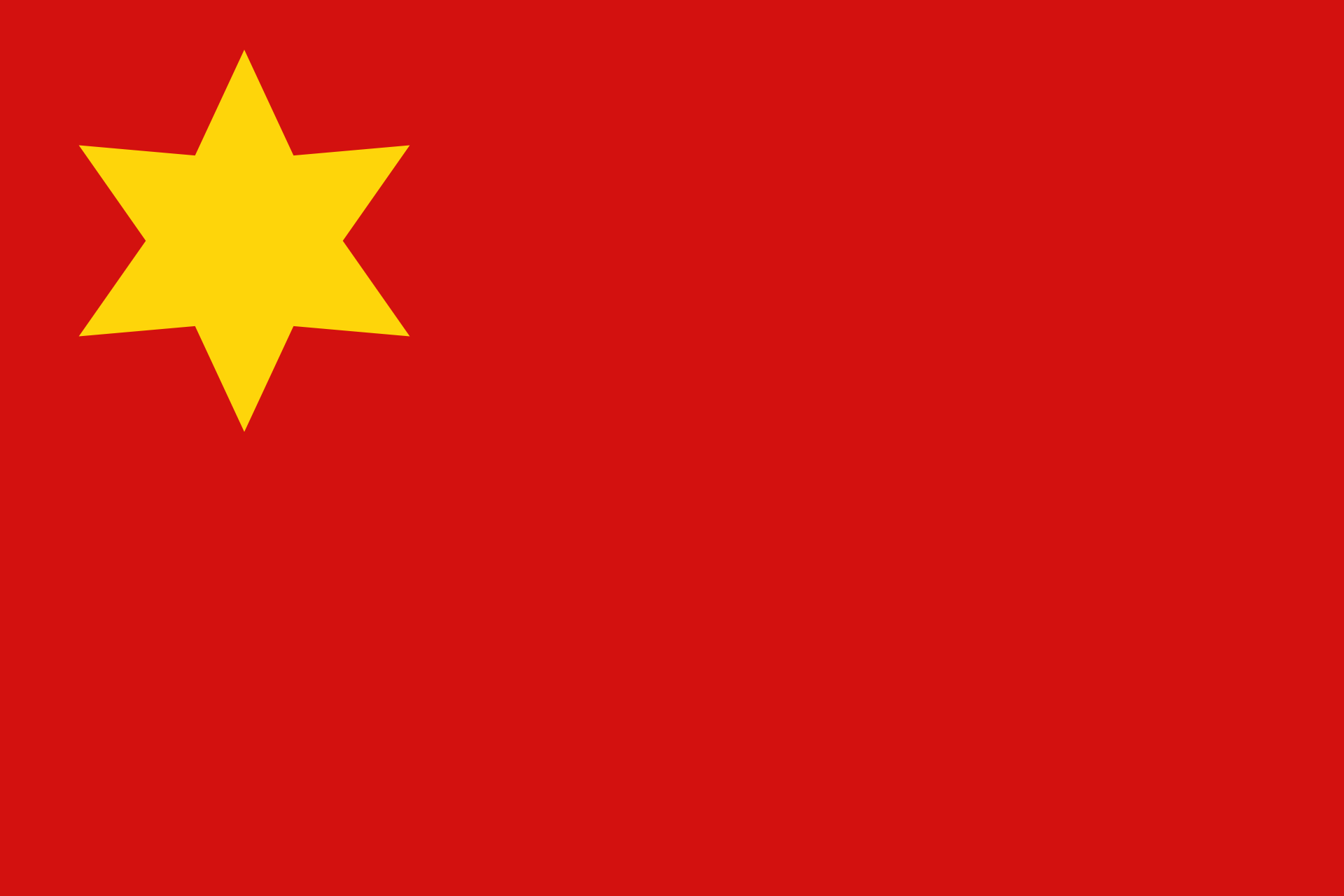 1920px-Dream_flag_of_the_People's_Republic_of_China.svg.png