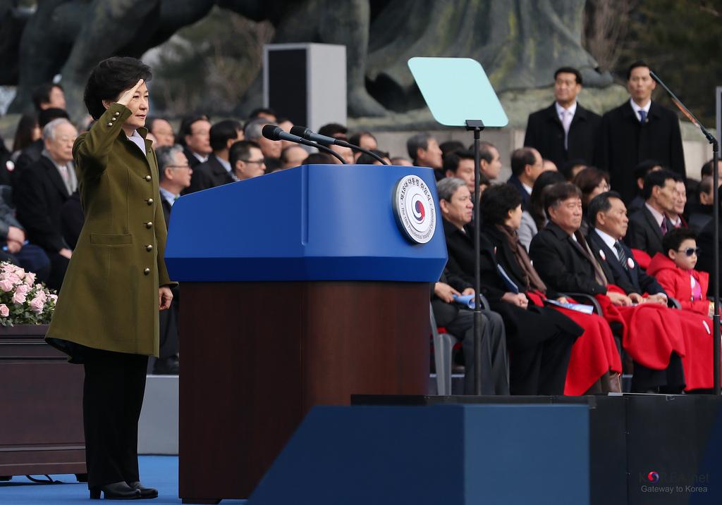 2013-02-25 18th Presidential Inauguration of Park Geun-hye (XIX).jpg