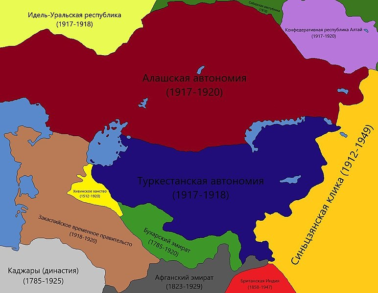 772px-Map_of_Central_Asia_(1917-1918).jpg
