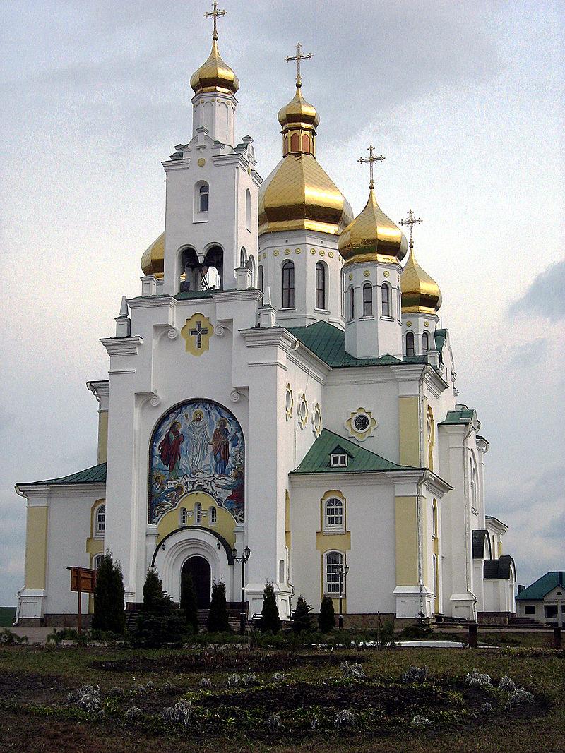 800px-Храм_в_Кузнецовске.jpg