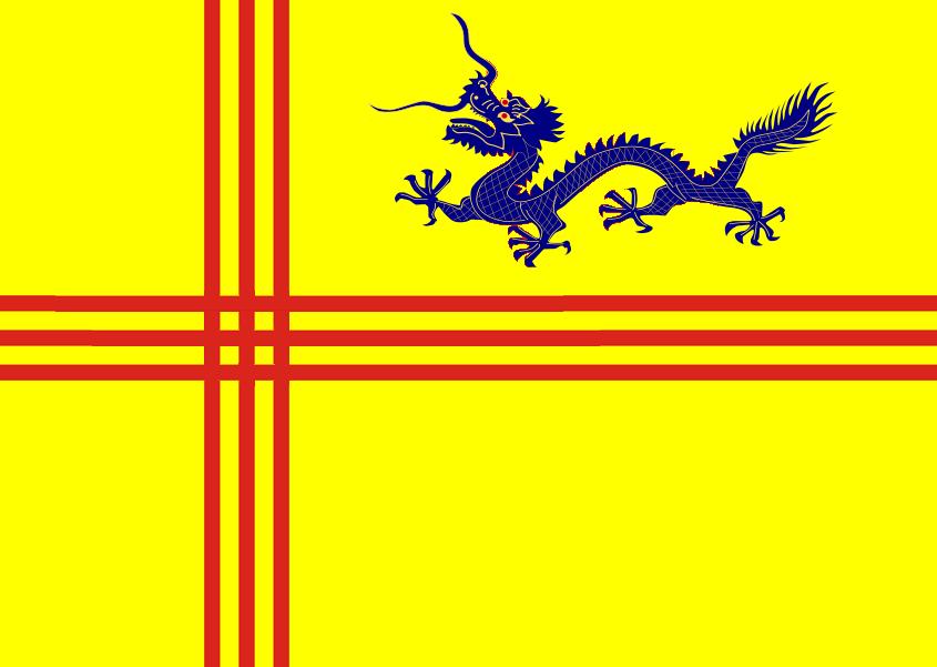 800px-Flag_of_South_Vietnam.svg - Copy.png