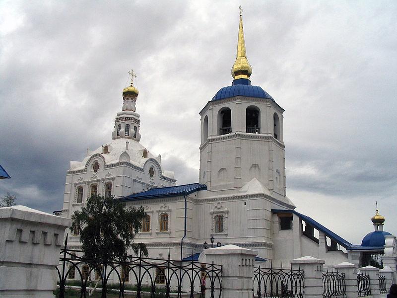 800px-Odigitrievsky_Cathedral,_Ulan_Ude.jpg