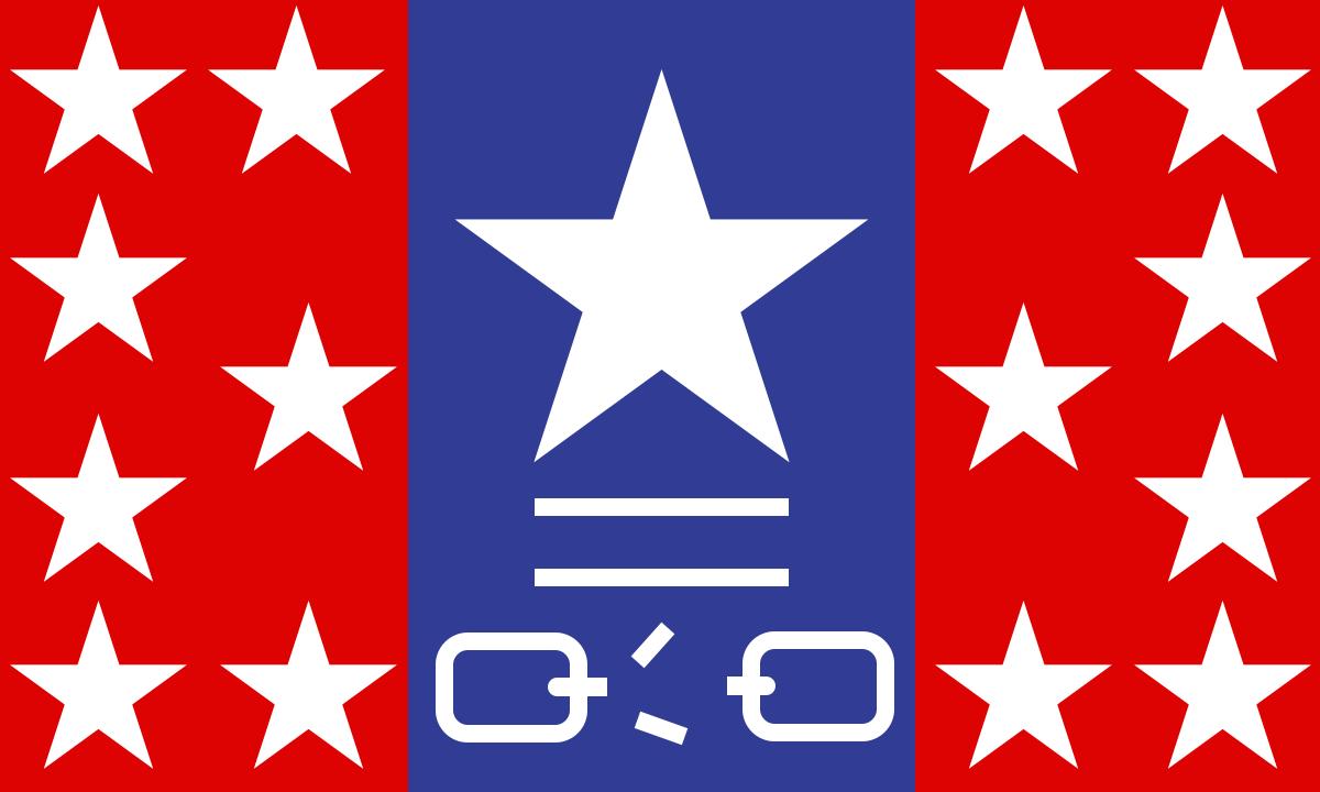 Abolitionist flag..png