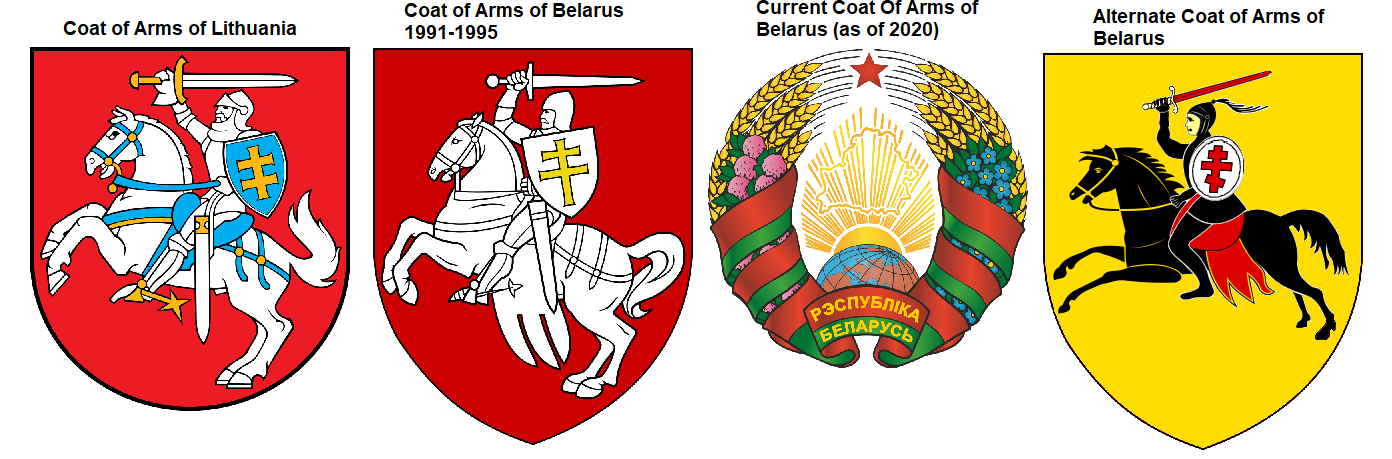 Alternate coat of arms of Belarus.png