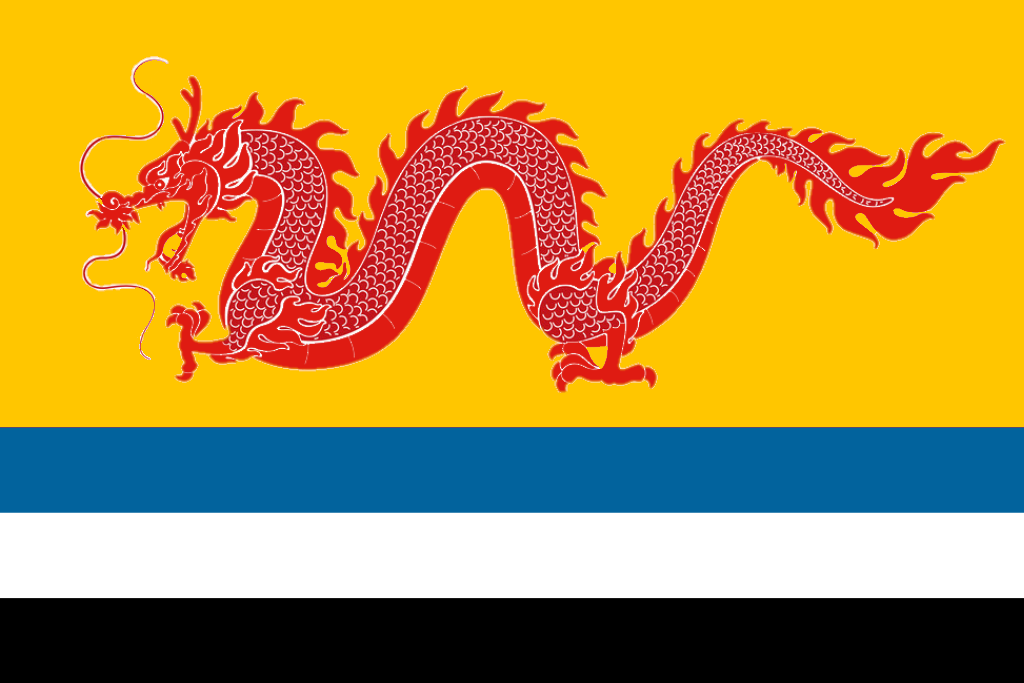 Alternate Flag Of China.png