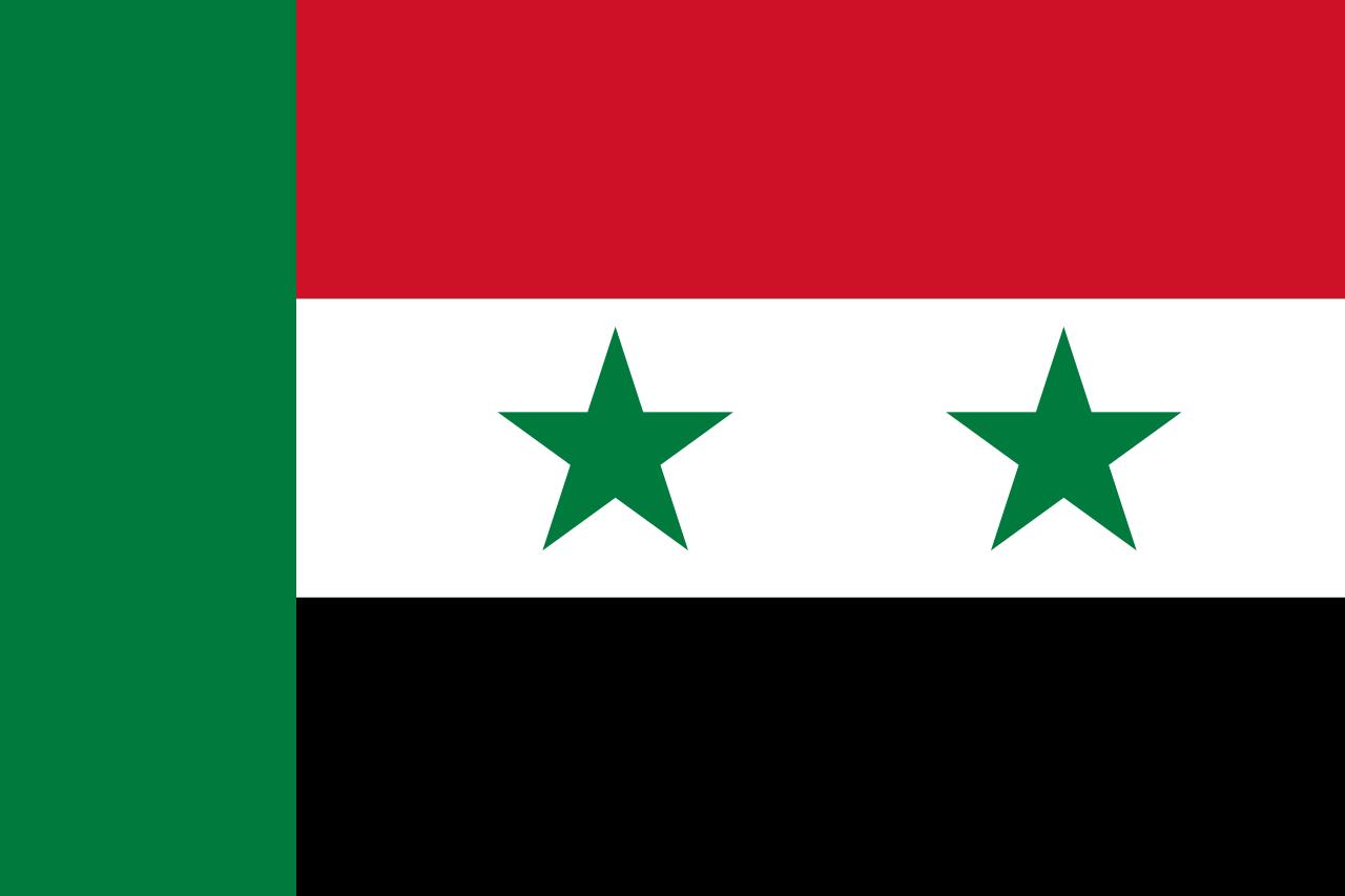 Arab Federal Republic.png
