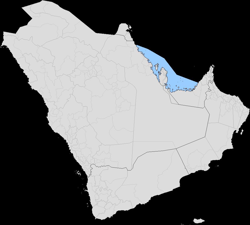 arabia.png