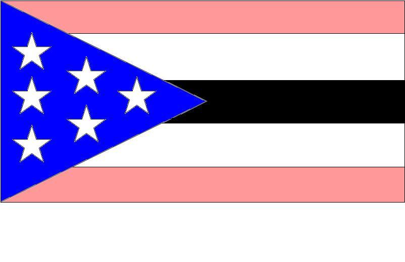 Arkansas_Army_Flag.jpg