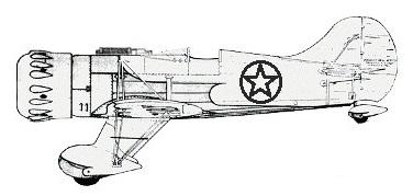 Bee Gee-Fighter 2.jpg