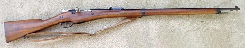 Berthier rifle.jpg