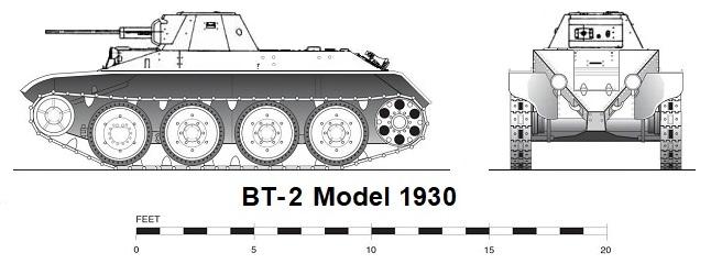 !@ BT-1      t60 turret.png