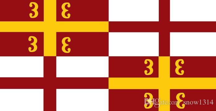 byzantine-empire-flag-banner-150cm-90cm-3-1.jpg