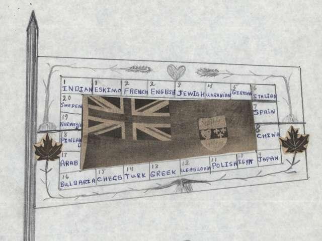 canadian-flag-anniversary.jpg