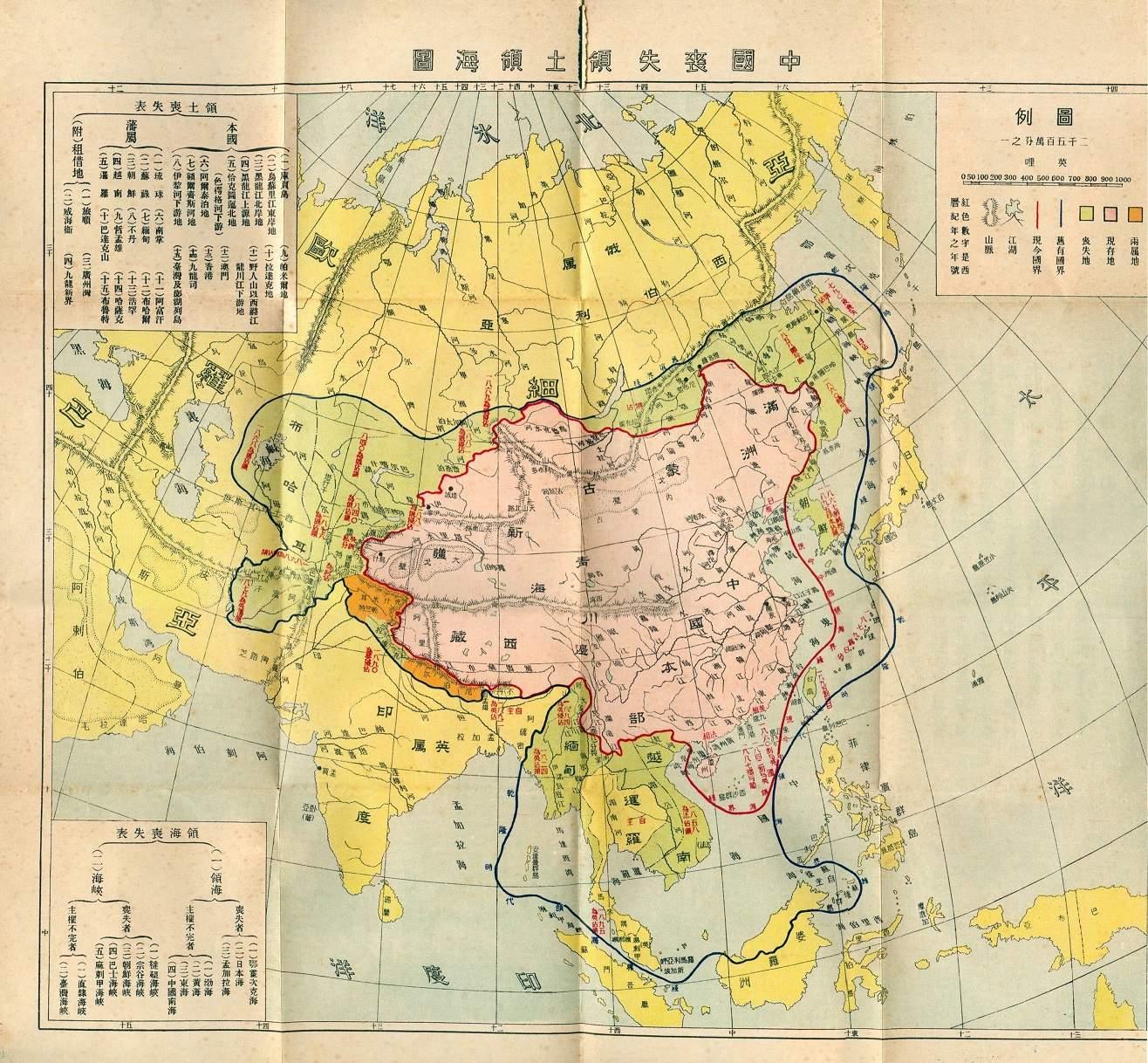 china1925gteder.jpg