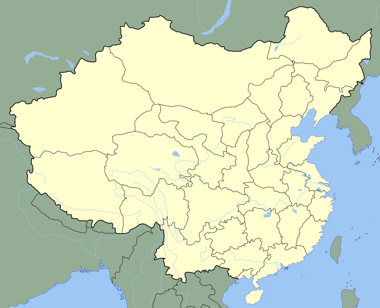 ChinaBeiyang.png