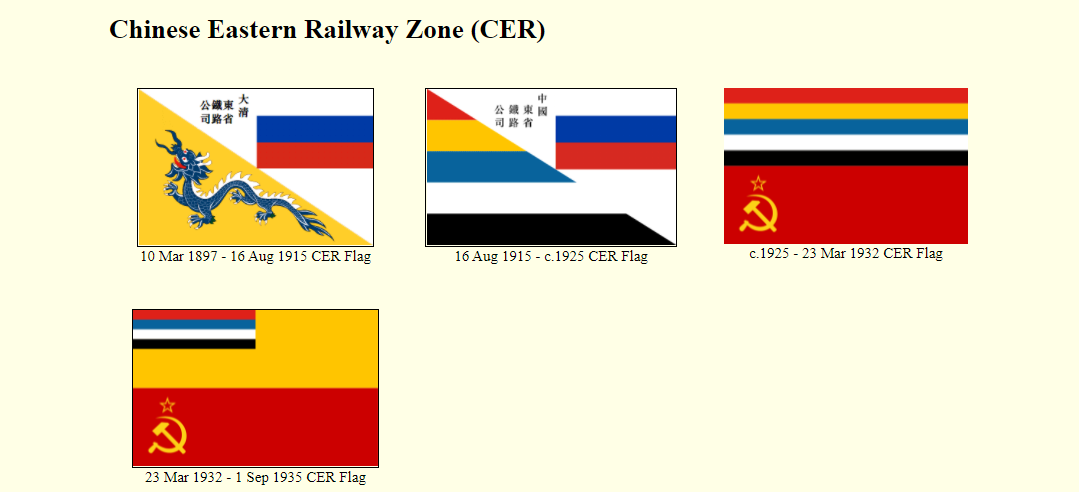 Chinese Eastern Railway Zone.PNG