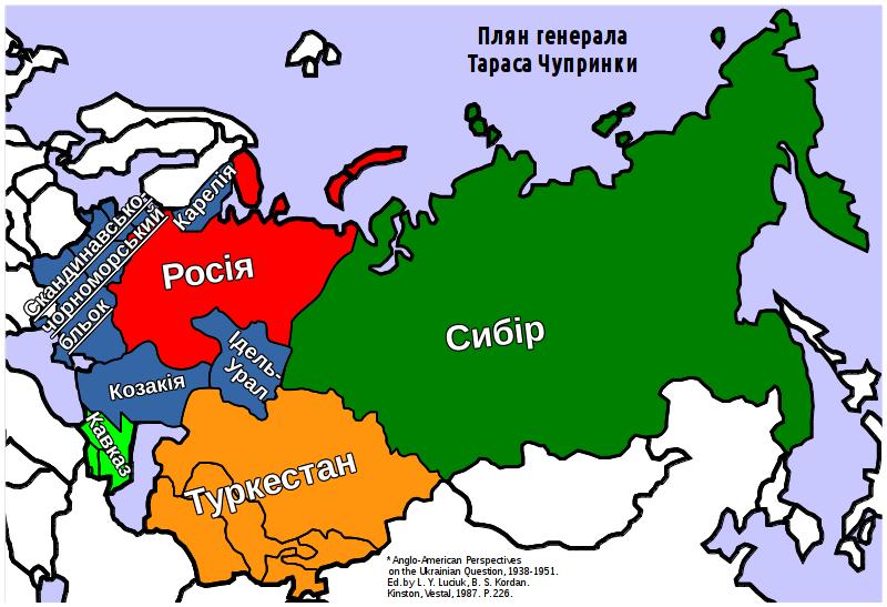 Chuprynka_plan.png