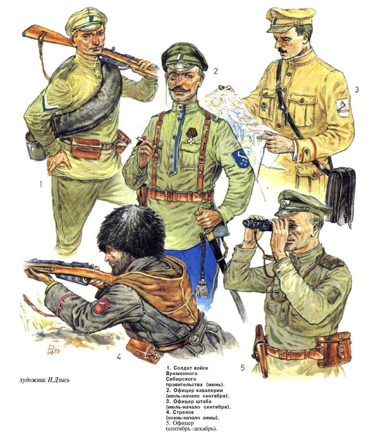 civil-war-clipart-warfare-6.jpg