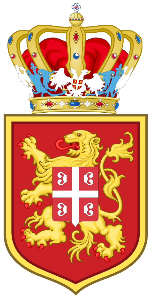 coat_of_arms_of_Macedonia.png
