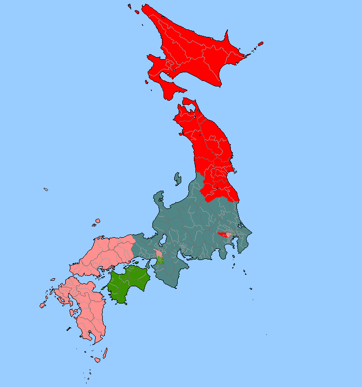 Division of Japan.png