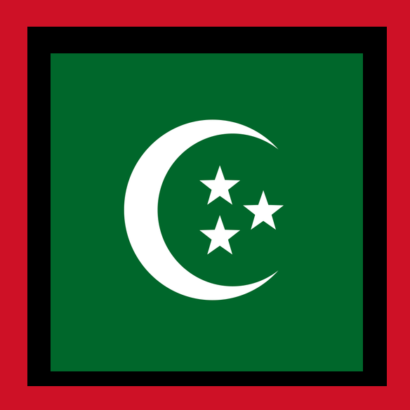 Egyptian Air Force roundel.png