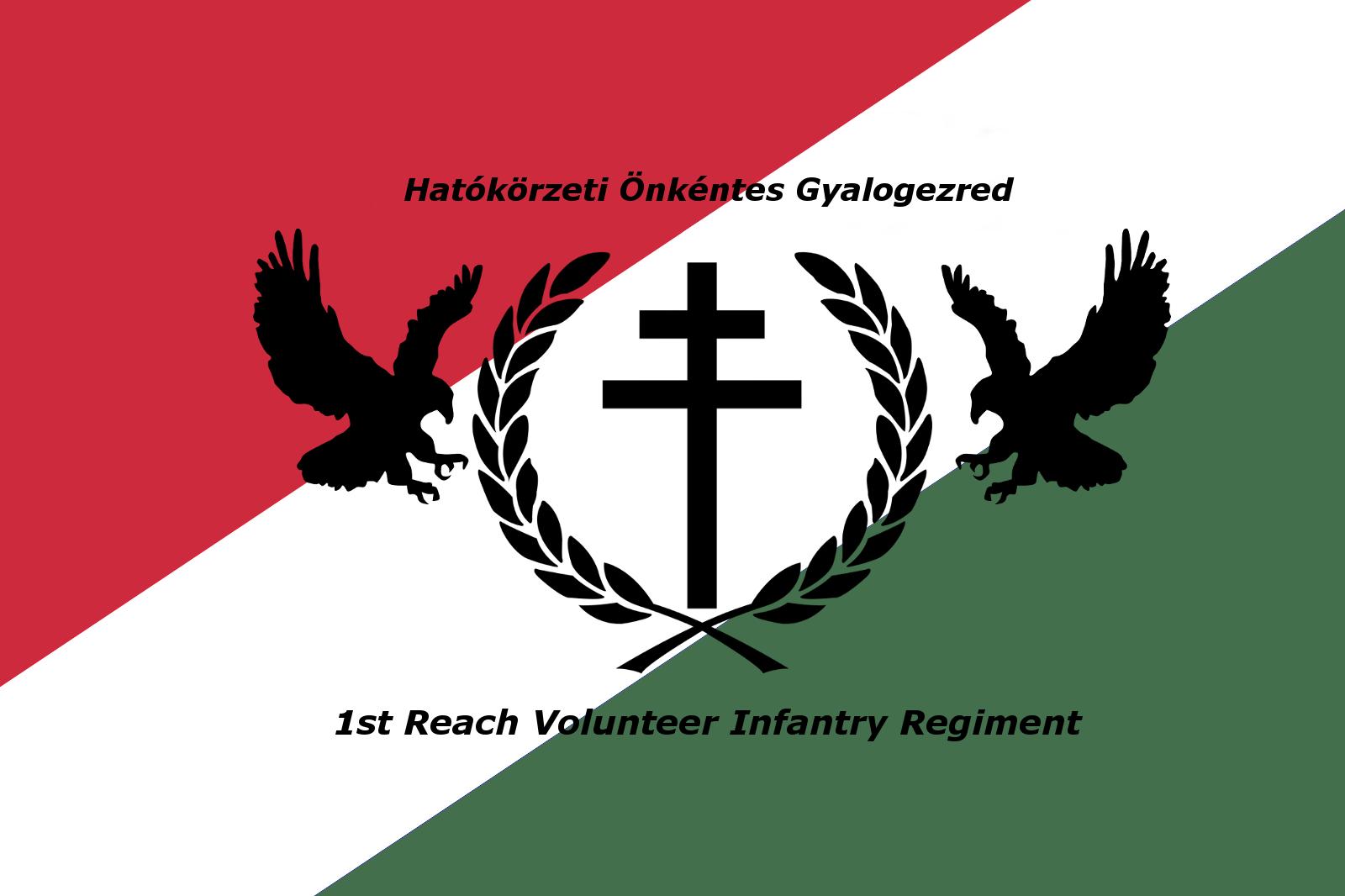 Flag of 1st Reach Infantry Regiment.png