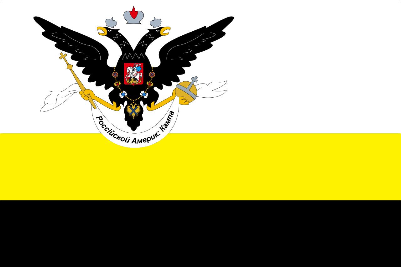 Flag of Alaska TL-191.png