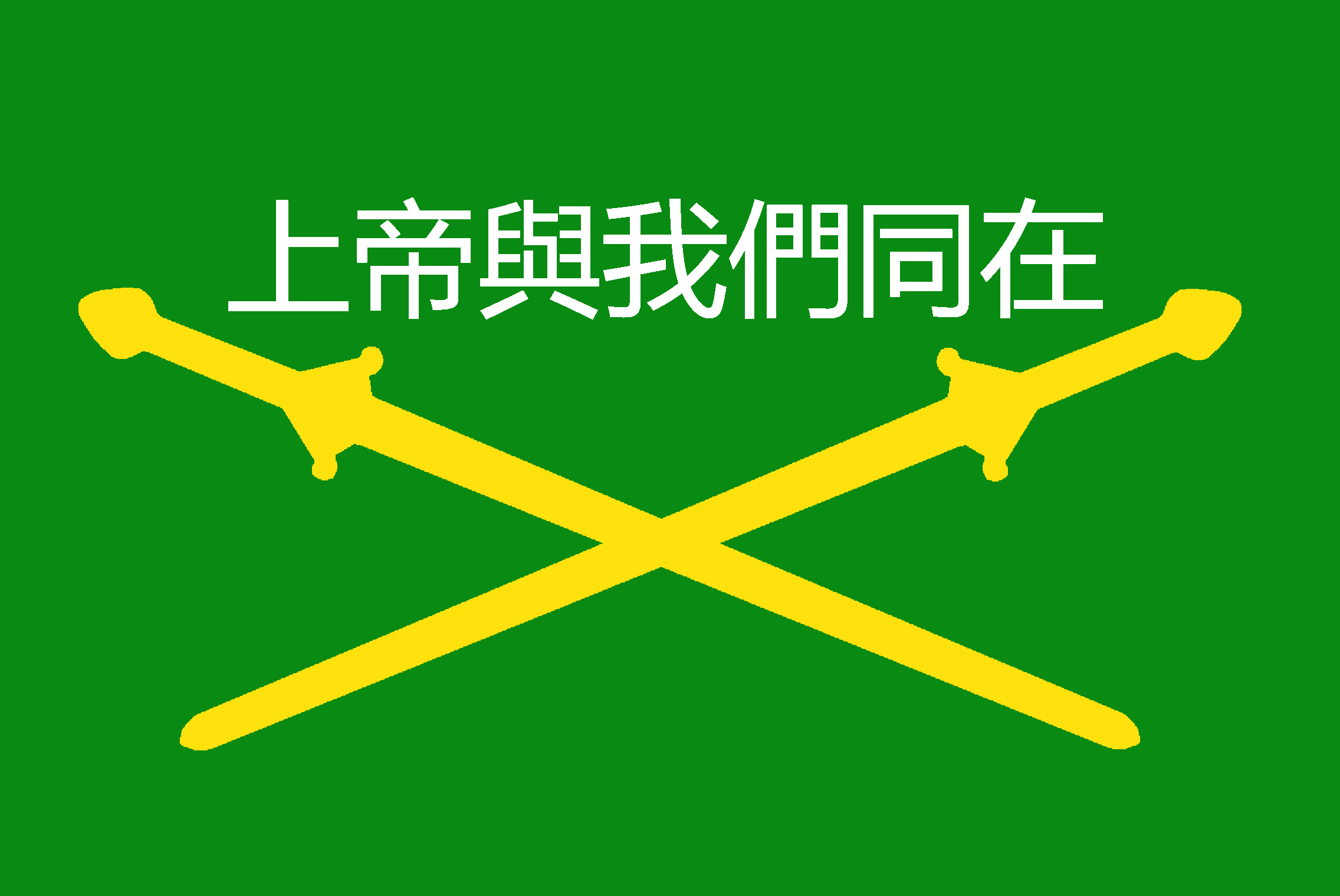 Flag-of-China-Old.png