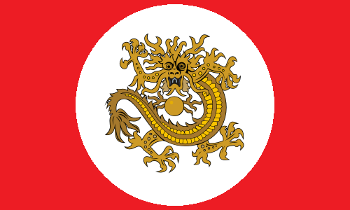 Flag of Manchuria.png
