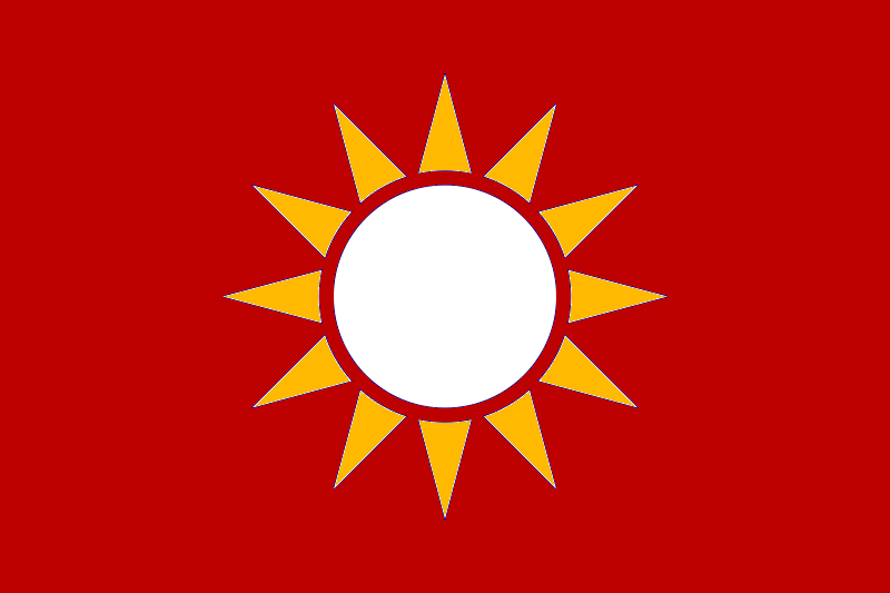 Flag of the 2nd Republic of China.png
