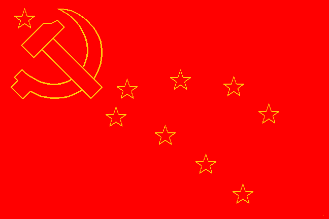 Flag of the Soviet Republic.png
