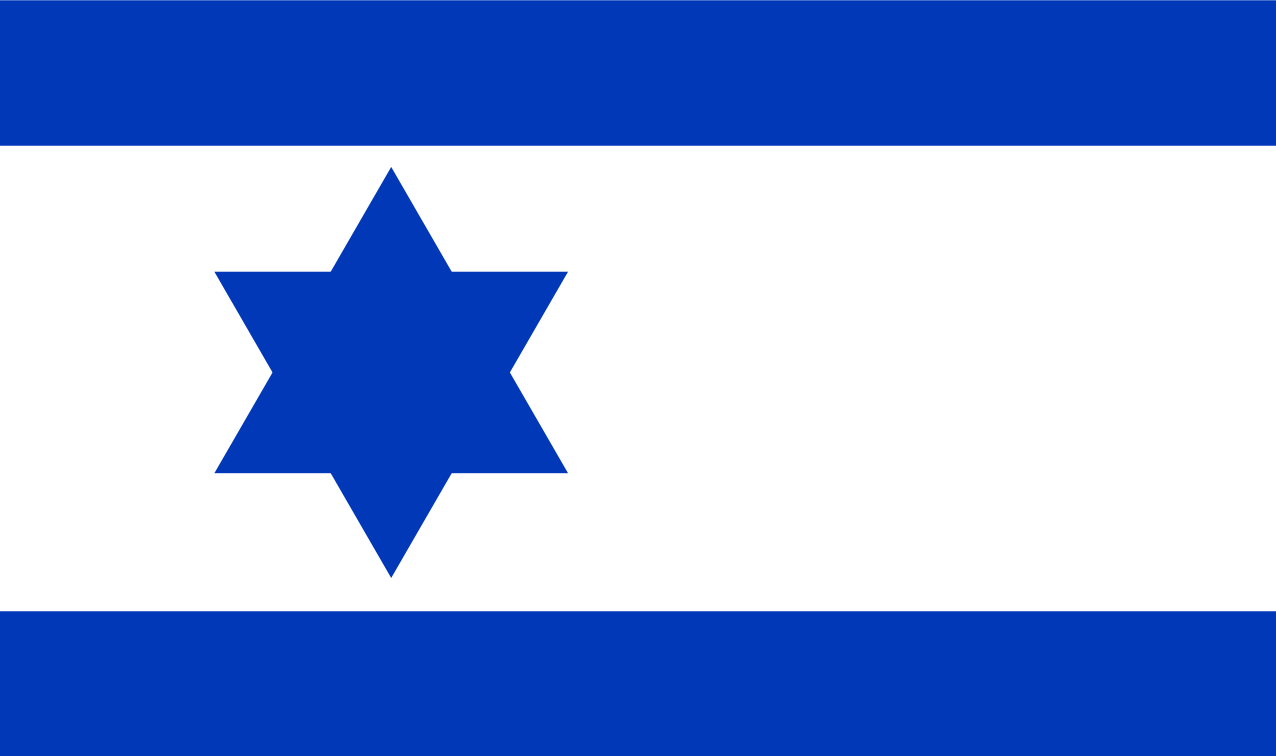 Flag_of_the Republic of Israel1.png