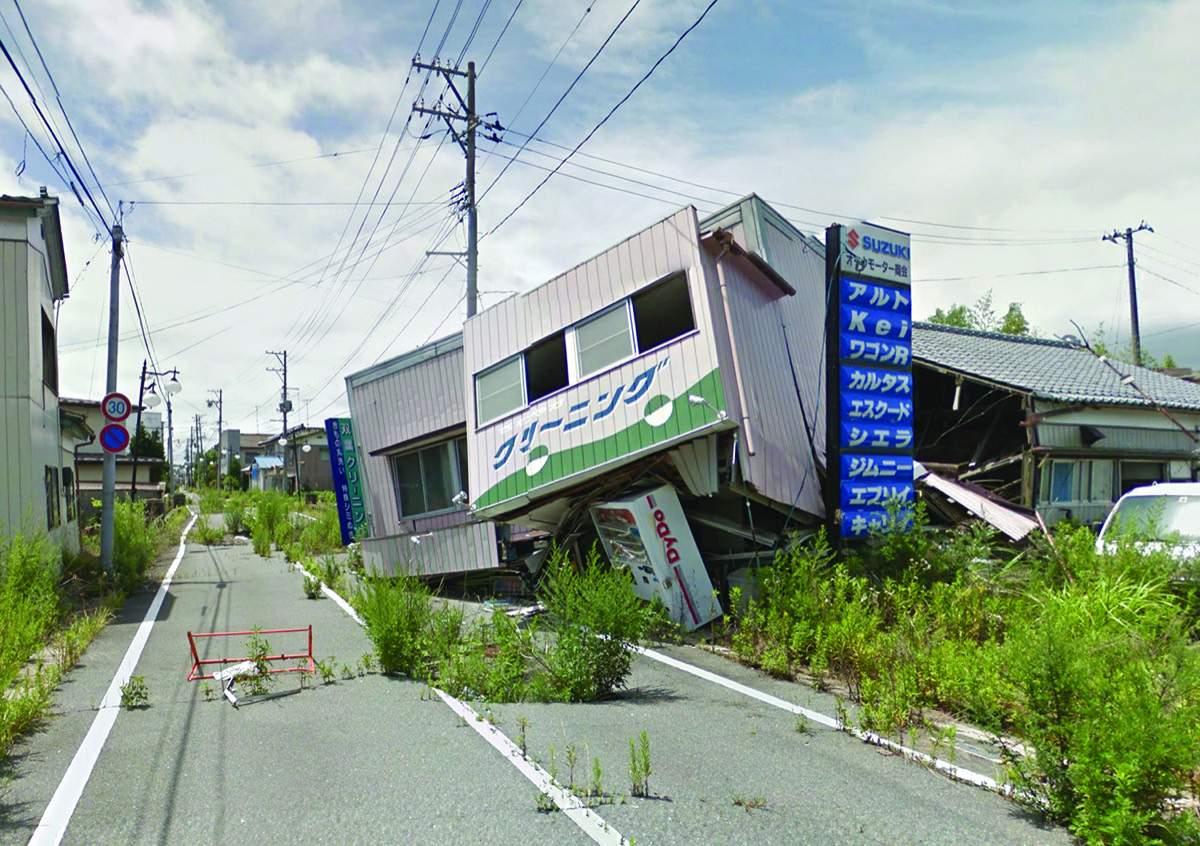 Fukushima-Untitled1-Parker-Eric2.jpg