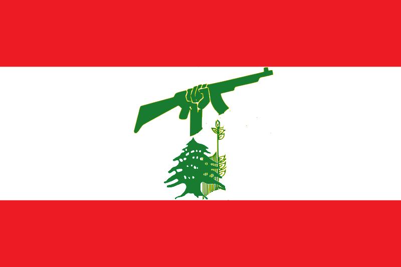 Hezbollah Lebanon flag.png