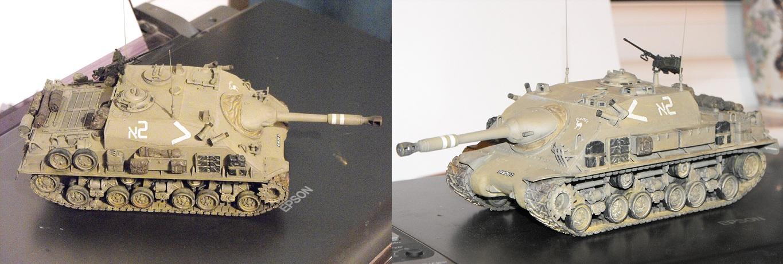 IDF StuG Sherman 2.jpg