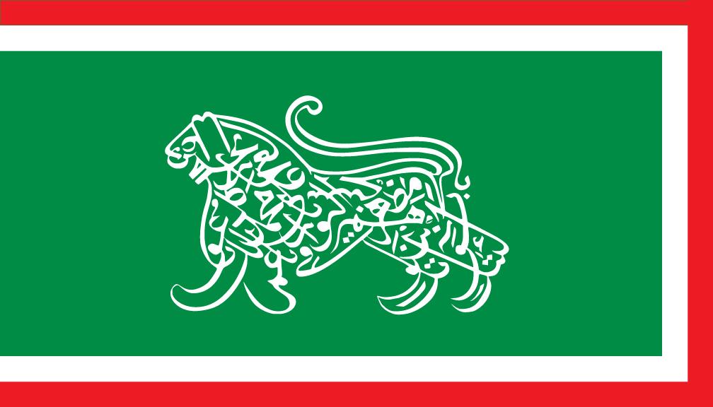 Islamic-Republic-of-Iran---National-Flag.jpg