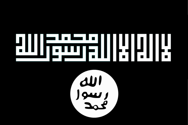 IslamicState2.png