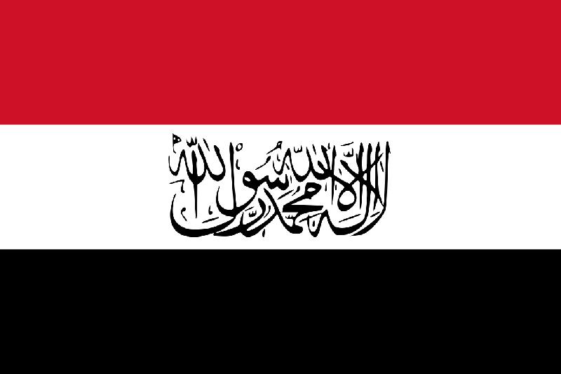 Islamist Yemen.png