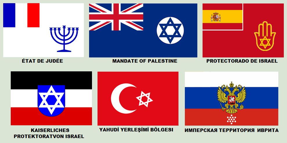 Israel's.png