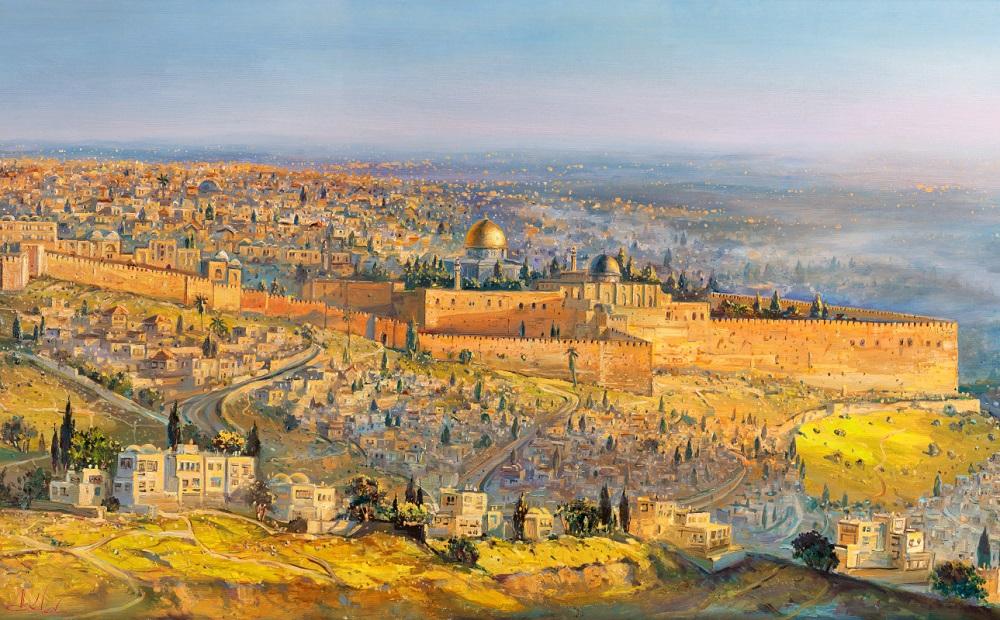 Jerusalem-a-City-on-Seven-Hills-2.jpg